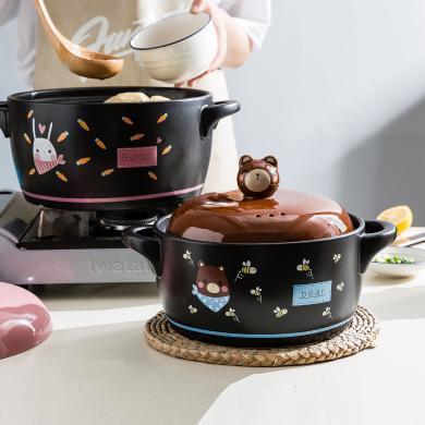 摩登主婦耐高溫家用陶瓷煲家用燃氣小砂鍋明火煲燉肉湯鍋砂鍋燉鍋