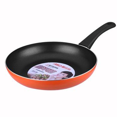 愛仕達新不粘平底鍋牛排煎盤  26cm 、28cm明火專用   NW8226Y、NW8228Y