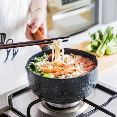 摩登主妇日式雪平锅家用泡面锅汤锅小煮锅麦饭石奶锅不粘锅辅食锅