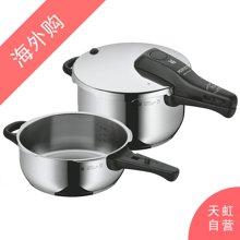 WMF福腾宝高压锅(两件套)