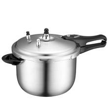 愛仕達壓力鍋 六重保險優質不銹鋼高壓鍋 電磁爐燃氣通用YC1822