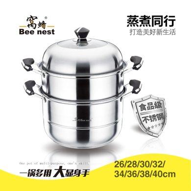 窩蜂沖蜂三層蒸鍋家用多型號蒸鍋不銹鋼加厚通用蒸鍋