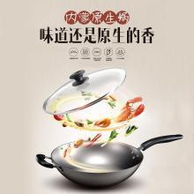 美的(Midea) 炒锅CZ32B5无涂层生铁 铸铁锅 传统含铁锅 锅的口径32CM  XW