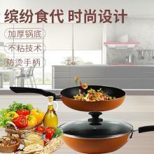 美的(Midea)炒锅煎锅套装家用锅具 厨房两件套组合不粘锅 SL0202 XW