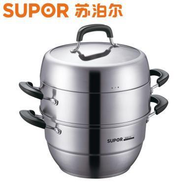 蘇泊爾廚具304不銹鋼三層蒸鍋巧易取系列聚能環復底多用湯蒸鍋SZ28V1