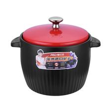 爱仕达第二代养生陶瓷煲汤6L不开裂明火耐高温 RXC60B2QH