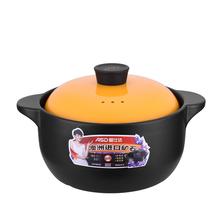 愛仕達耐高溫陶瓷燉鍋 砂鍋石鍋養生煲湯煮粥悶燒明火   4.2L淺陶瓷煲RXC40B1Q