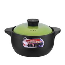 爱仕达养生陶瓷煲 2.5L石锅煮粥砂锅煲汤闷烧土锅明火煲仔饭沙锅  RXC25B1Q