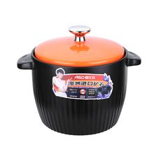 愛仕達陶瓷煲湯鍋砂鍋大容量煲4.5L明火燉湯鍋養生煲  RXC45B2QH