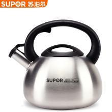 苏泊尔(SUPOR) 304不锈钢鸣音烧水壶电磁炉燃气通用SS35N1