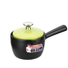 爱仕达加厚陶瓷奶锅单柄辅食1.6L不粘锅煮面条锅小汤锅  RXC16B2Q