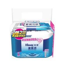 舒洁湿厕纸(3+2装)