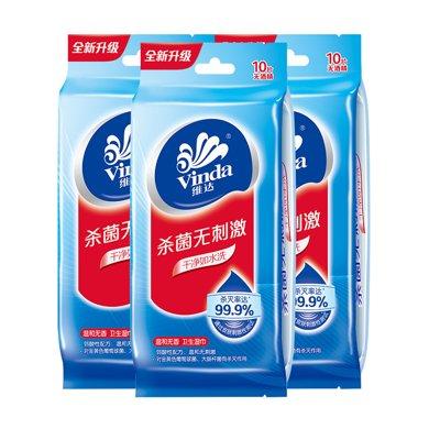 ¥维达量贩装湿巾VW1020(3包)