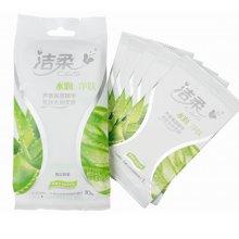 洁柔水润净肤湿巾(10片)
