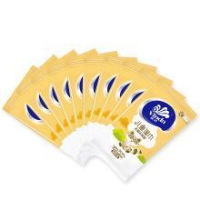 维达儿童量贩装卫生湿巾(温和无香)VW1021A(10片/包*3包)
