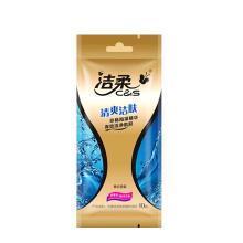 洁柔清爽洁肤湿巾(10片)