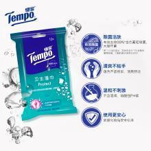 得宝卫生湿巾(12片)