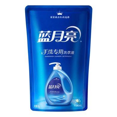 蓝月亮手洗专用洗衣液(风清白兰)(1kg)