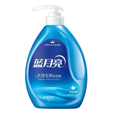 蓝月亮手洗专用洗衣液J茉莉清香(500g)(500g)