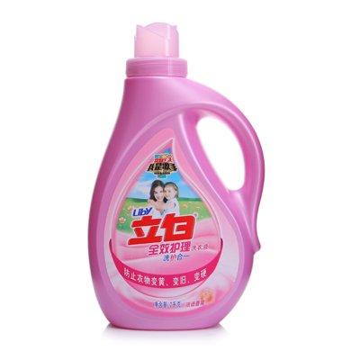 立白全效護理洗衣液(2kg)