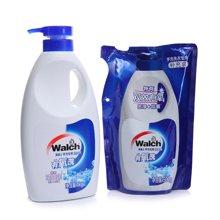 威露士手洗洗衣液+全效洗衣液(1kg+500g)