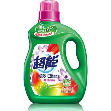 Z超能植翠低泡洗衣液(鲜艳亮丽)NC2(3.5L)