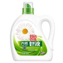 NHZ妈妈壹选天然皂液NC3(3kg)