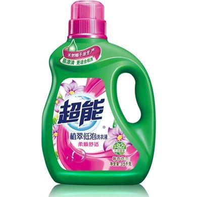 ¥超能植翠低泡洗衣液(柔顺舒适)(3.5kg)