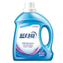 蓝月亮深层洁净护理洗衣液(薰衣草香)NC2(3kg)