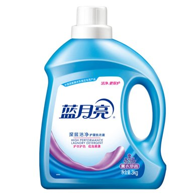 藍月亮薰衣草潔凈洗衣液(3KG)