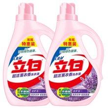 立白超潔薰香洗衣液雙瓶特惠裝(2.6kg*2)