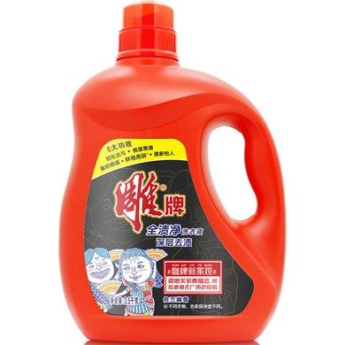 雕牌全漬凈洗衣液(深層去漬)(3.5kg)