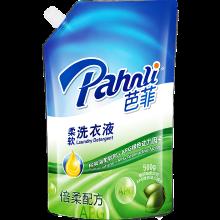 芭菲倍柔配方柔軟洗衣液(500g)
