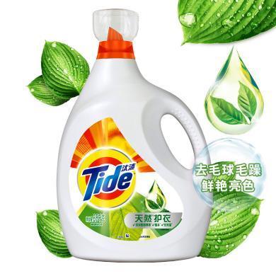 汰漬天然護衣高效能洗衣液(3.5kg)