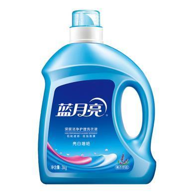 XA藍月亮薰衣草亮白增艷洗衣液(3kg)