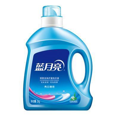 蓝月亮亮白洗衣液-自然(2kg)(2kg)