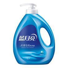 藍月亮手洗專用洗衣液(風清白蘭) NC2(1kg)