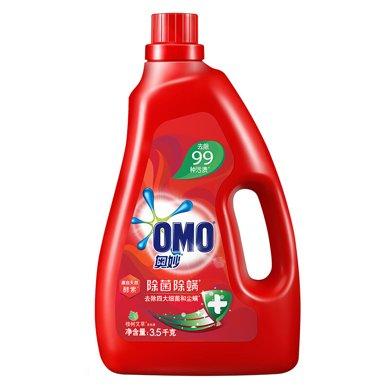 奧妙除菌除螨洗衣液(桉樹艾草)HN3(3.5kg)