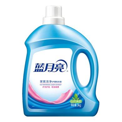 蓝月亮自然香洁净洗衣液(3KG)