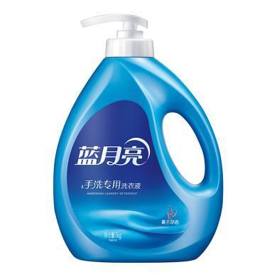 蓝月亮薰衣草手洗专用洗衣液(1kg)