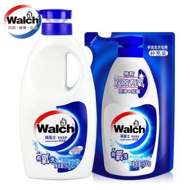 威露士手洗洗衣液+全效洗衣液(1kg+500g)(1kg+500g)