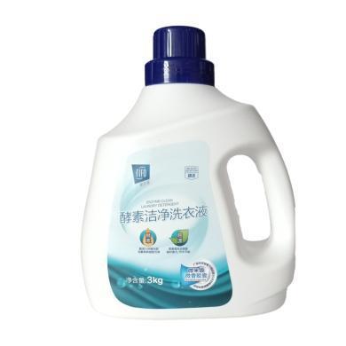 菲尔芙酵素洁净洗衣液(3kg)