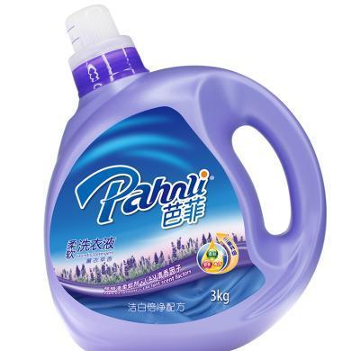 HD芭菲潔白倍凈配方柔軟洗衣液(3kg)
