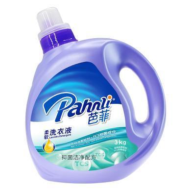 ¥Z芭菲除菌洁净配方柔软洗衣液(3kg)