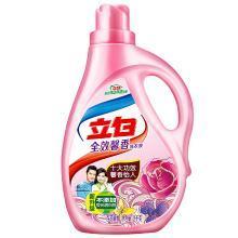 立白全效馨香洗衣液(2kg)