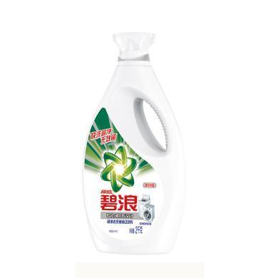 碧浪機洗超凈洗衣液NC1(2kg)(2kg)