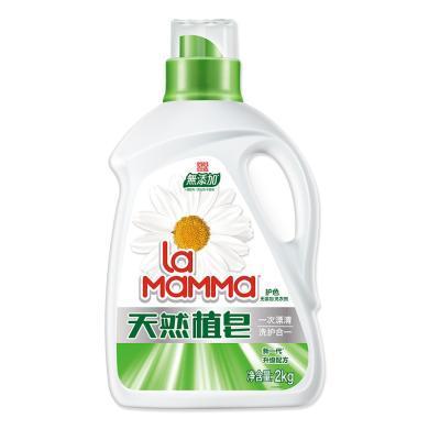 妈妈壹选天然皂液(护色装)(2kg)