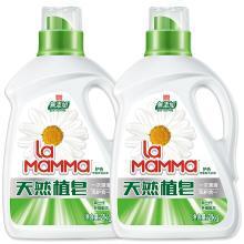 妈妈壹选天然皂液(护色两支装)NC2(2kg*2)