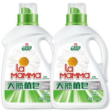 媽媽壹選天然皂液(護色兩支裝)(2kg*2)