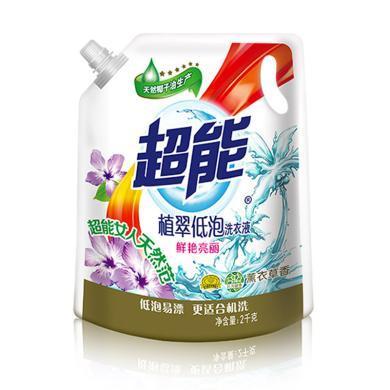 $超能植翠低泡洗衣液(鲜艳亮丽)(2kg)